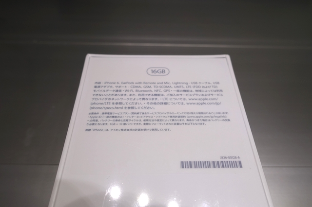 DSC06755.jpg